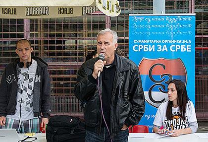http://www.srbizasrbe.org/wp-content/themes/szs-theme/images/Srbija/2014/blok23/nbg13.jpg