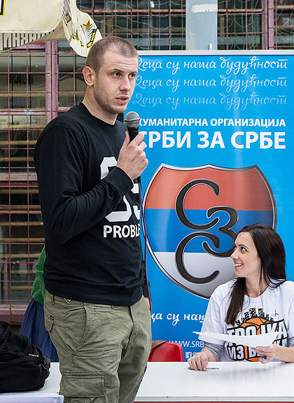 http://www.srbizasrbe.org/wp-content/themes/szs-theme/images/Srbija/2014/blok23/nbg2-710x1024.jpg