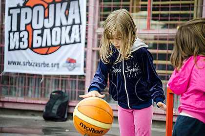 http://www.srbizasrbe.org/wp-content/themes/szs-theme/images/Srbija/2014/blok23/nbg4.jpg