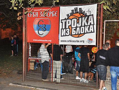 http://www.srbizasrbe.org/wp-content/themes/szs-theme/images/Srbija/2014/kalemegdan/kalis%20%2825%29.jpg