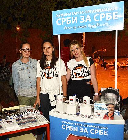 http://www.srbizasrbe.org/wp-content/themes/szs-theme/images/Srbija/2014/kalemegdan/kalis%20%289%29.jpg