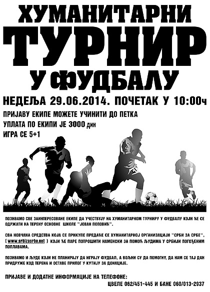 https://www.srbizasrbe.org/wp-content/themes/szs-theme/images/Srbija/2014/plakat-turnir-ns.jpg