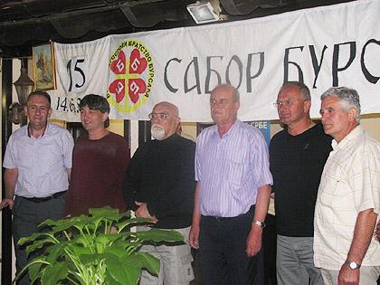 Сабор Бурсаћа подржао СЗС