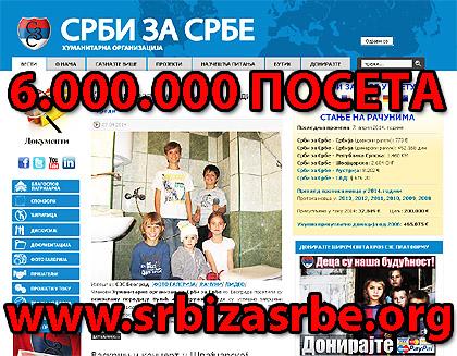 Преко 6.000.000 посета на СЗС сајту