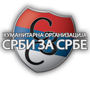''Срби за Србе'' прикупили милион евра