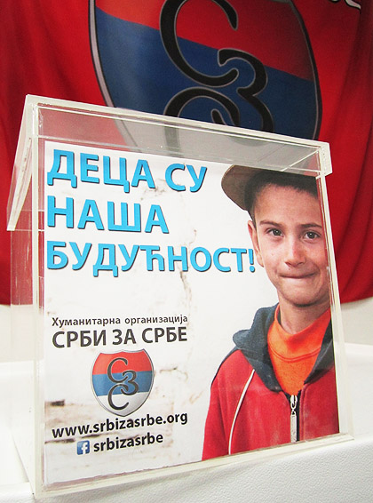 https://www.srbizasrbe.org/wp-content/themes/szs-theme/images/Srbija/2014/szs-kutija3.jpg