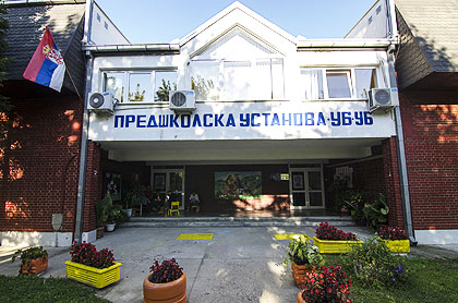 https://www.srbizasrbe.org/wp-content/themes/szs-theme/images/Srbija/2014/ub/ub5.jpg