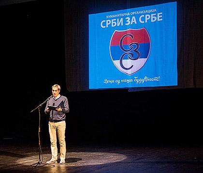 http://www.srbizasrbe.org/wp-content/themes/szs-theme/images/Srbija/2015/Akademija/akademija12.jpg