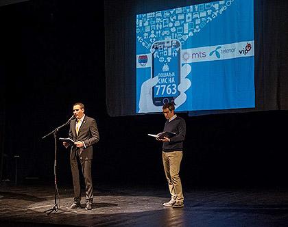 http://www.srbizasrbe.org/wp-content/themes/szs-theme/images/Srbija/2015/Akademija/akademija16.jpg