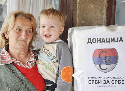 СЗС помогли у Петровцу на Млави