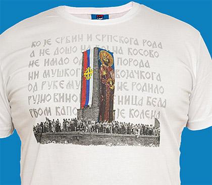 Нова СЗС мајица: НА ГАЗИМЕСТАНУ