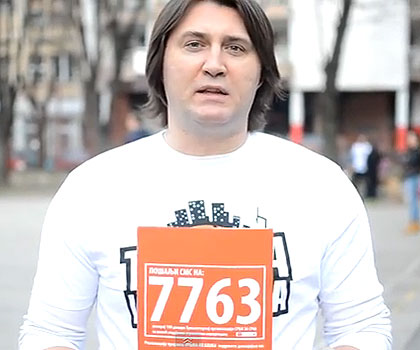 https://www.srbizasrbe.org/wp-content/themes/szs-theme/images/Srbija/2015/nedeljko-jovanovic.jpg