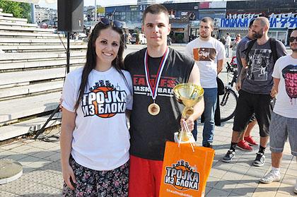 http://www.srbizasrbe.org/wp-content/themes/szs-theme/images/Srbija/2015/ns-trojka/ns12.jpg