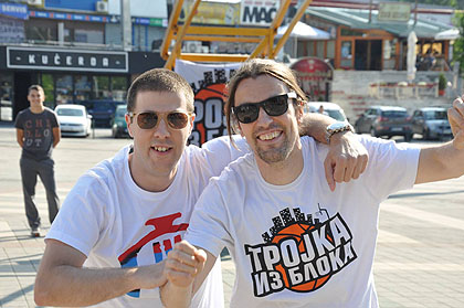 http://www.srbizasrbe.org/wp-content/themes/szs-theme/images/Srbija/2015/ns-trojka/ns18.jpg