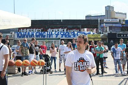 http://www.srbizasrbe.org/wp-content/themes/szs-theme/images/Srbija/2015/ns-trojka/ns7.jpg