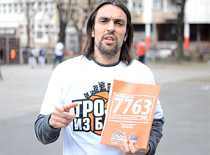 https://www.srbizasrbe.org/wp-content/themes/szs-theme/images/Srbija/2015/skabo1.jpg