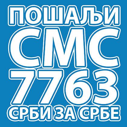 http://www.srbizasrbe.org/wp-content/themes/szs-theme/images/Srbija/2015/sms-7763-srbi-za-srbe.jpg