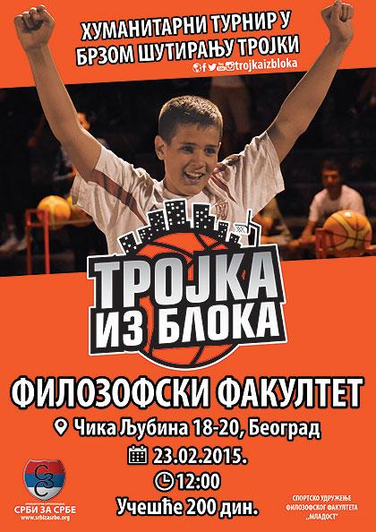 https://www.srbizasrbe.org/wp-content/themes/szs-theme/images/Srbija/2015/vesti/ff-trojka-plakat.jpg