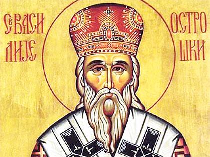 Данас је Св. Василије Острошки