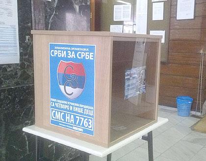 Нове СЗС донаторске кутије у Београду