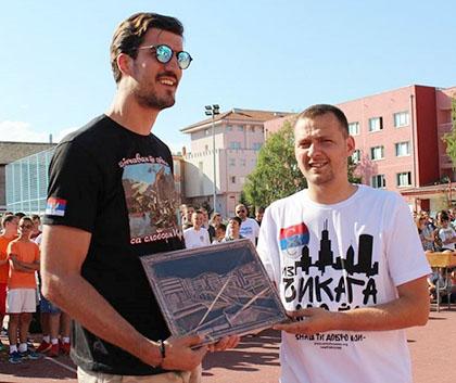 http://www.srbizasrbe.org/wp-content/themes/szs-theme/images/Srbija/2016/Mitrovica/m7.jpg