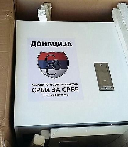http://www.srbizasrbe.org/wp-content/themes/szs-theme/images/Srbija/2016/Prijepolje/prijepolje1.jpg