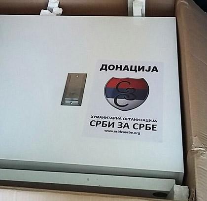 http://www.srbizasrbe.org/wp-content/themes/szs-theme/images/Srbija/2016/Prijepolje/prijepolje5.jpg