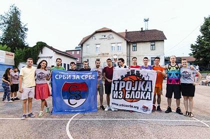 https://www.srbizasrbe.org/wp-content/themes/szs-theme/images/Srbija/2016/TrojkaIzBloka/Cacak/c3.jpg