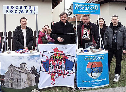 https://www.srbizasrbe.org/wp-content/themes/szs-theme/images/Srbija/2016/o1.jpg