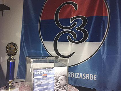 https://www.srbizasrbe.org/wp-content/themes/szs-theme/images/Srbija/2017/TriatloNS/triatlon-novi-sad-3.jpg