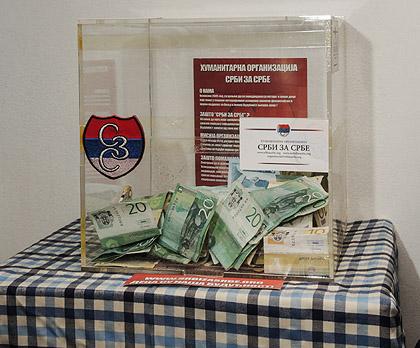 Донаторска кутија у бутику Бункер