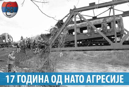 17 год. од НАТО бомбардовања Србије