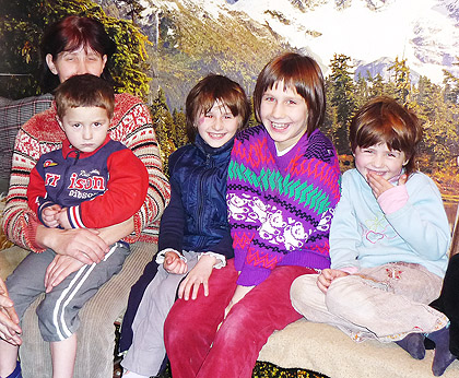 Новости од породице Мајор