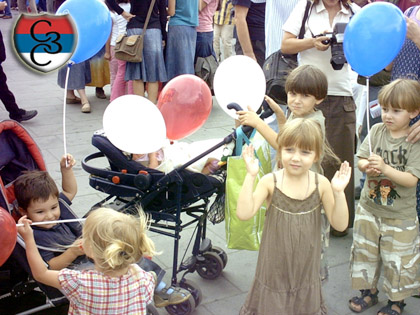 СЗС на скупу Породична шетња