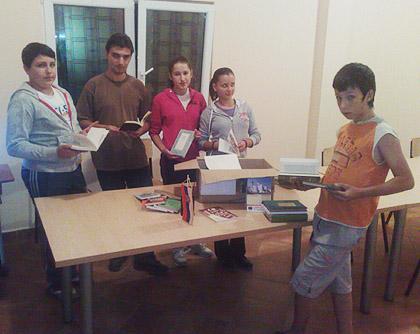 Књиге за културни центар у Кучевишту