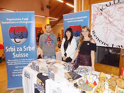 СЗС у Швајцарској гости КУД ''Вез''