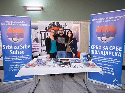 Срби за Србе активни у Швајцарској