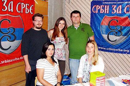 Срби за Србе на концерту у Buchs-у
