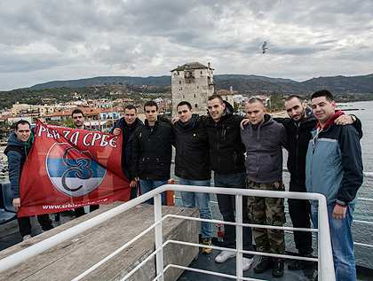 Срби за Србе на Светој Гори