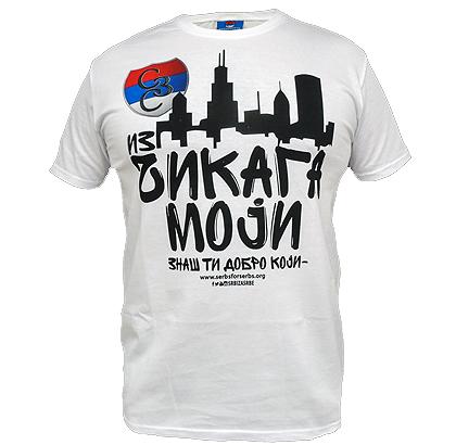 Нова СРБИ ЗА СРБЕ мајица у продаји!