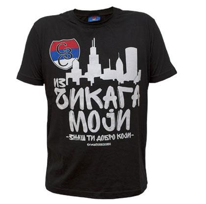 """Нова СЗС мајица """"Из Чикага моји, знаш ти добро који"""