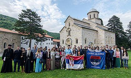 https://www.srbizasrbe.org/wp-content/themes/szs-theme/images/Vesti/2015/szs-decani.jpg