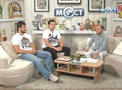 Срби за Србе гостовали на ТВ Мост