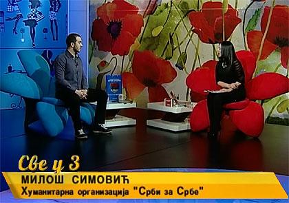 Срби за Србе гости на БН телевизији