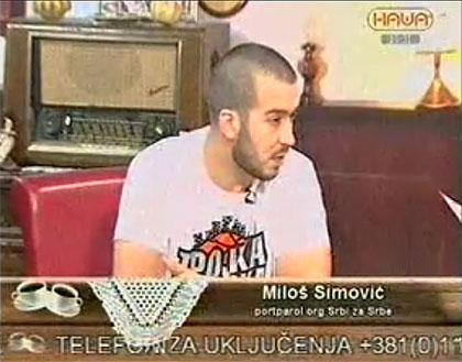 Срби за Србе гостовали на ТВ Наша