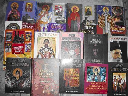 Акција прикупљања књига