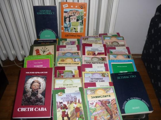 Прве донације књига