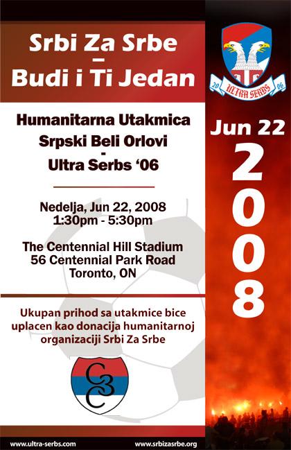 Хуманитарна утакмица у Торонту