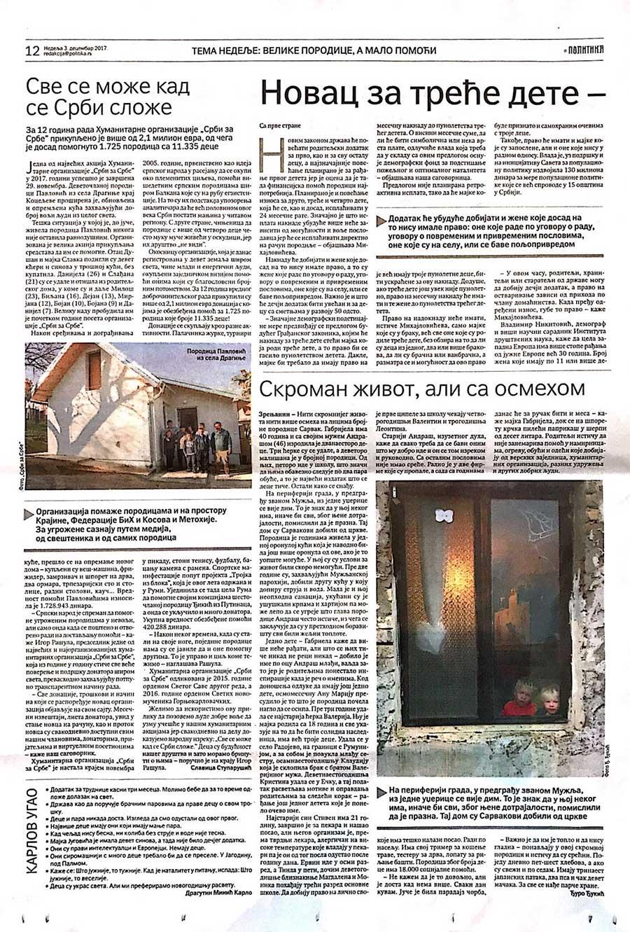 Политика: Све се може кад се Срби сложе